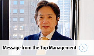 Message from the Top Management